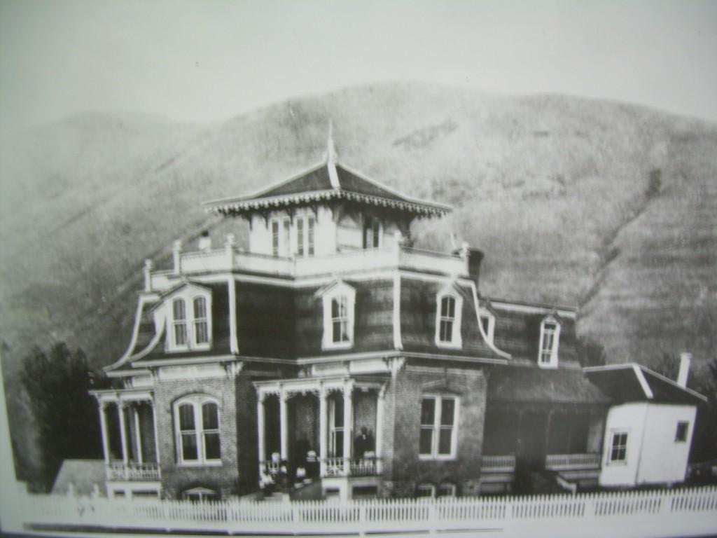 Rankin House